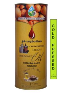 Cold pressed oil | chekku oil | marachekku ennai | groundnut oil