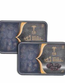 ajwa dates 400gm pack of 2(1)
