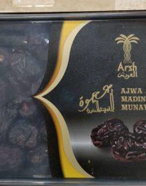 arsh dates(1)